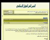 <p>Una immagine di un sito islamico. La foto ha solo scopo illustrativo della notizia REUTERS/HO</p>
