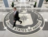 <p>The lobby of the CIA Headquarters Building in McLean, Virginia, August 14, 2008. REUTERS/Larry Downing</p>