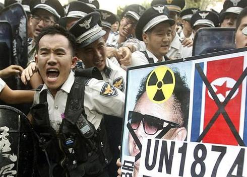 North Korea meets South