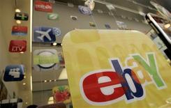<p>O site de leilões eBay vai vender uma participação de 65 por cento em sua divisão de telefonia pela Internet Skype por 1,9 bilhão de dólares a investidores privados que incluem uma empresa de capital de risco comandada pelo co-fundador da Netscape, Marc Andreessen.</p>