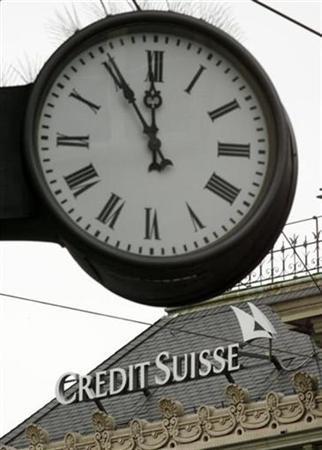 Top bankers defend bonus culture - Reuters