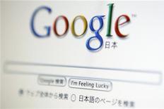 <p>Логотип Google Inc. на экране компьютера в Токио 19 августа 2009 года. Компьютеры, оснащенные операционной системой Chrome OS от Google Inc, будут запускаться почти со скоростью телевизора, заявила компания в четверг вечером. REUTERS/Stringer</p>