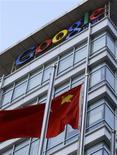 <p>Siège de Google à Pékin. Le groupe, qui affirme ne plus vouloir subir la censure des autorités chinoises sur les résultats fournis par son moteur de recherche, dit envisager une fermeture de son portail internet et de ses activités en Chine./Photo prise le 13 janvier 2010/REUTERS/Jason Lee</p>