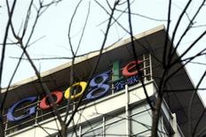 <p>Il logo di Google in Cina. REUTERS/Jason Lee</p>