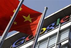 <p>La sede cinese di Google. REUTERS/Jason Lee/Files (CHINA - Tags: BUSINESS SCI TECH)</p>