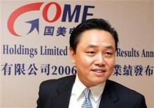 <p>Huang Guangyu, chairman of GOME Electrical Appliances Holding Ltd., attends a news conference in Hong Kong August 17, 2006. REUTERS/Bobby Yip</p>