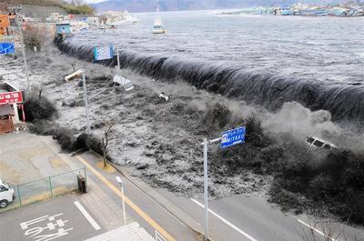 Moment of the tsunami