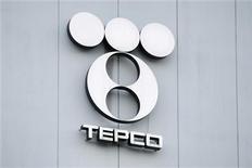 "<p>Логотип Tokyo Electric Power Company (TEPCO) на энергостанции в Токио, 29 марта 2011 года. Глава компании Tokyo Electric Power, оператора аварийной АЭС ""Фукусима-1"", был госпитализирован в среду на фоне угрозы национализации предприятия. REUTERS/Stringer</p>"