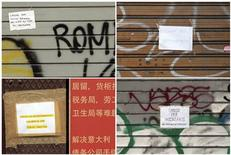 "<p>A combination photo of shops with signs reading ""close for family reasons"" (L, top and bottom) or ""close for inventory"" (R, bottom) and ""close for a wedding"" in the Chinatown district in Rome May 11, 2011. REUTERS/Alessandro Bianchi</p>"