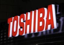 <p>Le géant électronique japonais Toshiba veut porter son bénéfice opérationnel annuel à 500 milliards de yens (4,3 milliards d'euros) sur l'exercice 2013-2014 contre 240,3 milliards sur l'année 2010-2011. /Photo d'archives/REUTERS/Yuriko Nakao</p>