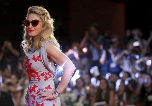 Celebrity style: Madonna