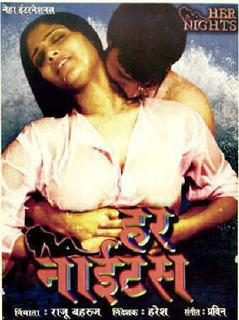 Adult Kerala Movie 58