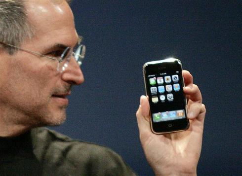 Jobs' Apple creations