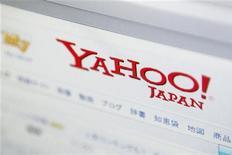 <p>Yahoo Japan a annoncé mardi que les discussions avec Yahoo Inc. en vue d'un rachat de ses actions avaient été interrompues faute d'accord sans exclure qu'elles puissent reprendre. /Photo d'archives/REUTERS</p>