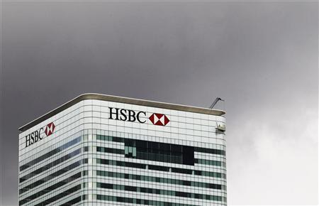HSBC to sell assets in South America for $400 million | Reuters com