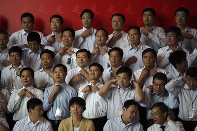 Communism school