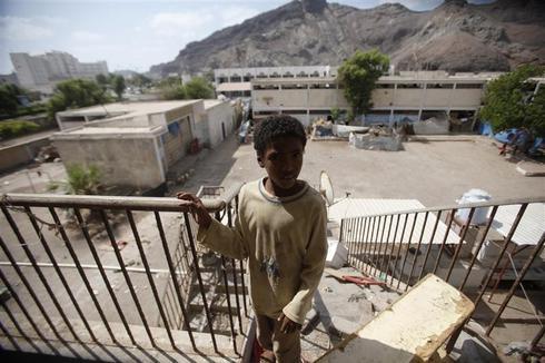 Shelter for displaced Yemeni's