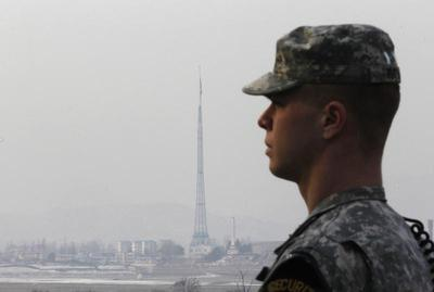 American forces in Korea
