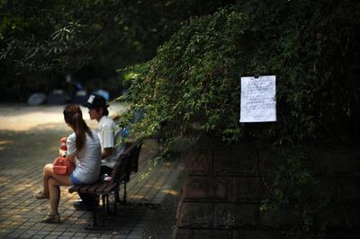 Love in China