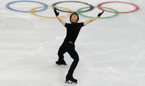 Training in Sochi