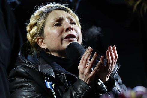 Tymoshenko freed