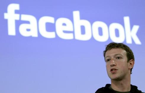 Provincial attorney general denies reported Facebook CEO summoning: agency