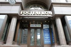 Офис Ростелекома в Москве 30 января 2010 года.  Подконтрольный государству Ростелеком во втором квартале 2014 года снизил чистую прибыль от фиксированного бизнеса в годовом выражении на 31 процент до 6,1 миллиарда рублей из-за роста расходов, но подтвердил годовой прогноз. REUTERS/Alexander Natruskin