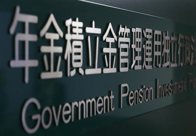 10月31日、政府筋は、年金積立金管理運用独立行政法人(GPIF)の国債運用で上下10%程度のかい離を容認する方針を明らかにした。写真は9月撮影(2014年 ロイター/Yuya Shino)