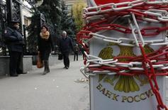 Знак с логотипом Банка России на парковочном столбе в Москве 1 октября 2014 года. Банк России повысил ключевую ставку на 150 базисных пунктов до 9,50 процента, что стало неожиданностью для большинства аналитиков, но позволило рублю резко укрепиться. REUTERS/Sergei Karpukhin