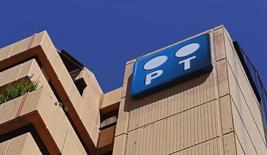 Logo da Portugal Telecom fotografado na sede da companhia, em Lisboa. 13/07/2014. REUTERS/Hugo Correia
