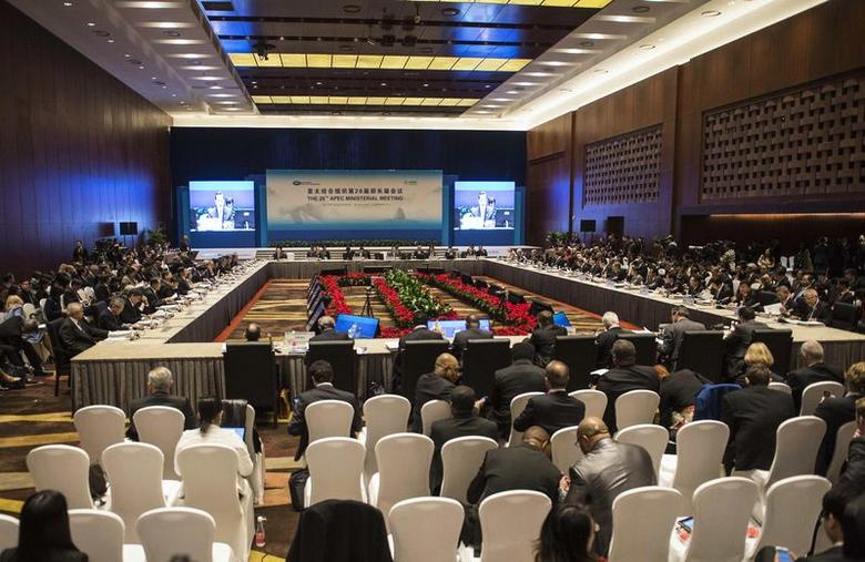 A general view of the opening session of the Asia-Pacific Economic Cooperation (APEC) meeting in Beijing November 7, 2014. REUTERS/Nicholas KAMM/Pool/Files