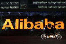La casa matriz de Alibaba en Hangzhou, China, nov 10 2014. Alibaba Group Holding Ltd dijo que se vendieron mercancías por unos 2.000 millones de dólares en sus sitios de comercio electrónico en la primera hora y 12 segundos de su festival anual de compras. REUTERS/Aly Song
