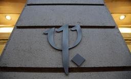 Le conseil d'administration de Club Med devrait se prononcer en faveur de l'offre de rachat d'un consortium mené par le milliardaire chinois Guo Guangchang dans la semaine, après le refus de l'Italien Andrea Bonomi de relever la sienne. /Photo prise le 3 janvier 2015/REUTERS/Christian Hartmann