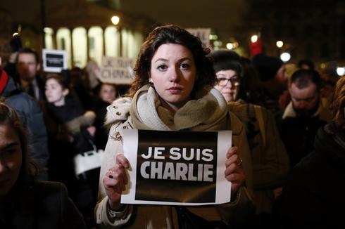 Vigils after Paris attack