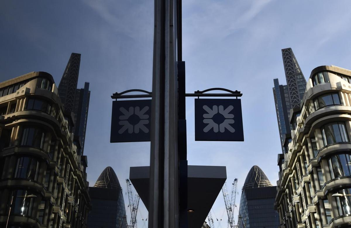Rbs suspends two forex traders