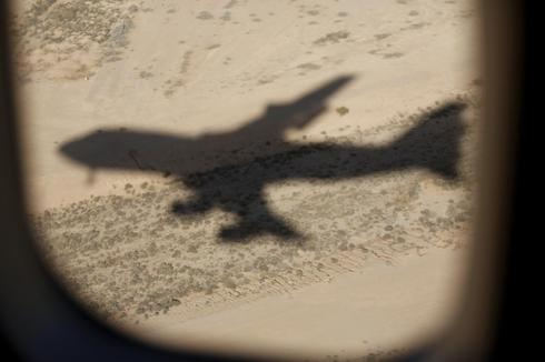 Shadow of Air Force One