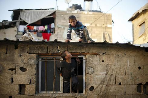 Growing up in Gaza