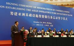 Israël a fait acte de candidature pour rejoindre la Banque asiatique d'investissement pour les infrastructures (AIIB) qui devrait être officiellement créée cette année à l'initiative de la Chine, /Photo prise le 24 octobore 2014/REUTERS/Takaki Yajima/Pool