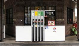 Fuel pumps are seen at a Total petrol station on Bautzener Strasse, built in 1925, in Dresden, January 12, 2015.  REUTERS/Fabrizio Bensch