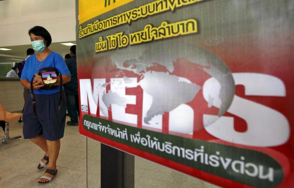 Top Thai hospital treats first MERS case, South Korea
