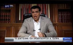Lors d'une allocation à la télévision, le Premier ministre grec Alexis Tsipras a déclaré que la décision de la Banque centrale européenne de ne pas prolonger le plan d'aide internationale à la Grèce a contraint la Banque centrale grecque à recommander un contrôle des capitaux et une fermeture temporaire des établissements bancaires. /Photo prise le 28 juin 2015/REUTERS/Pool