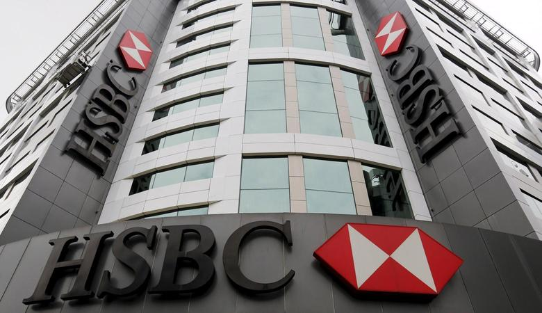 Exclusive - ING on course to win auction for HSBC's Turkish bank