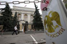 Парковочный столбик у здания ЦБР в Москве 9 июля 2015 года. Снижение ключевой ставки ЦБР не поможет российским банкам в этом году вернуть прибыль, которая уйдет на покрытие проблемных долгов, а падающий спрос на кредиты будет препятствовать ее восстановлению, считает международное рейтинговое агентство Moody's. REUTERS/Maxim Zmeyev