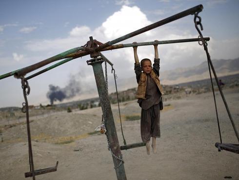 Afghan playgrounds