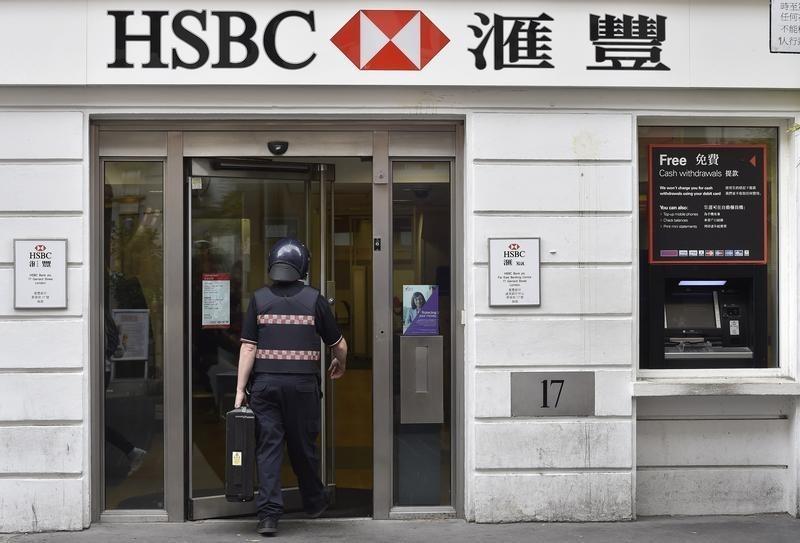 HSBC must face U S  lawsuit over failed credit unions - Reuters