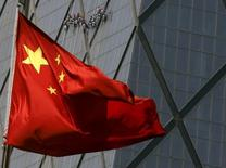 Bandeira nacional chinesa vista em Pequim.   20/04/2015  REUTERS/Kim Kyung-Hoon