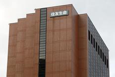 Sumitomo Life Insurance négocie le rachat de l'assureur vie américain Symetra Financial Corporation, qui a une capitalisation boursière de quelque 3,1 milliards de dollars (2,8 milliards d'euros) a rapporté dimanche une source proche des discussions en confirmant une information du journal Nikkei. /Photo d'archives/REUTERS