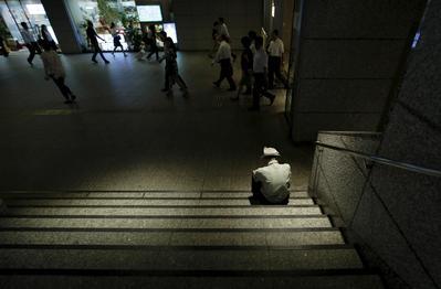 Underground Tokyo