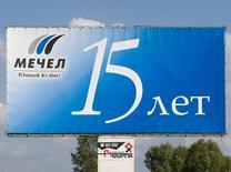 Билборд с рекламой Мечела в Междуреченске. 29 июля 2008 года. Горно-металлургический холдинг Мечел получил $773 миллиона чистого убытка в третьем квартале из-за курсовых разниц, сообщила компания в среду. REUTERS/Andrei Borisov
