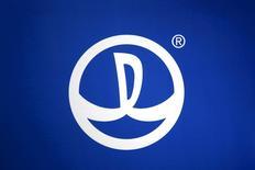 Le géant immobilier chinois Dalian Wanda Group devrait racheter une part majoritaire dans Legendary Entertainment, une transaction qui valorise le studio de films américain à entre trois et quatre milliards de dollars (2,8 à 3,7 milliards d'euros). /Photo d'archives/REUTERS/Tyrone Siu